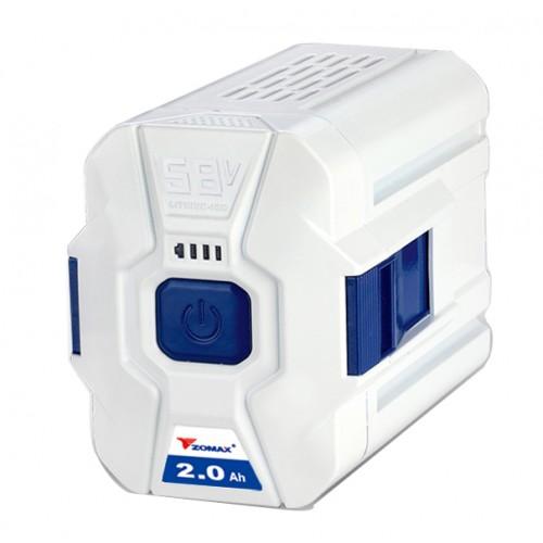 Zomax ZMLB 5120 Battery 58V 2 AH